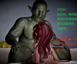 A red hair coquettish biatch 02 这个红发婊子很浪 -..