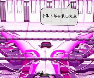 【PIXIV】 DDK00 弥生 第二&三章..