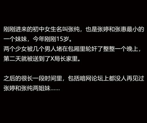 HornCriminal Net暗网淫欲都市R1- Part 2 - 张婷篇 -..