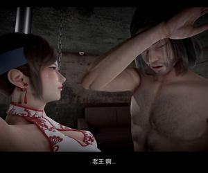 Jason杰森 木叶沦陷 07 - part 3