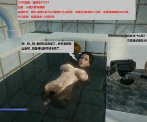 奴隶女教师惠惠 营救行动4 - part 5