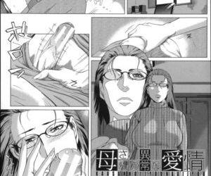 Kaa-san no Ijou na Aijou -..