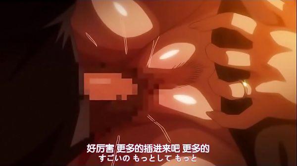 der beste Anime Cartoon Hentai..