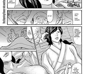 Miboujin Konsui Rinkan - The..