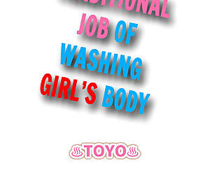 Traditional Job of Washing Girls..