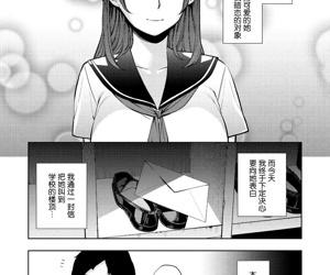 Shiroyagi-san to Kuroyagi-san -..