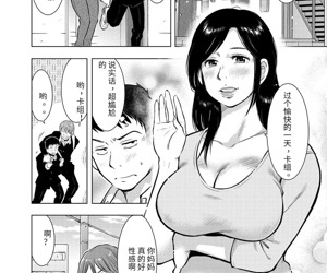 Ikebukuro Boshi Soukan Nikki -..