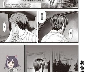 Kaname Date #9