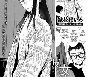 Kanojo no Himitsu III - The..
