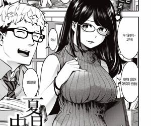 Natsume-san no Naka no Naka