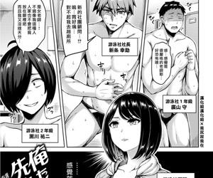 Oretachi ni wa Sensei ga Iru!!