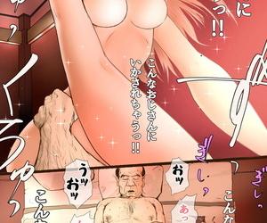 Aino tsugaku hapuningu hen - part 3