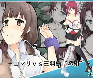 /¥ очередь, помощник gakuto comari 2 - против sanbagarasu ha-gumi -