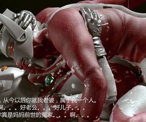 Heroineism Chou Hentai Ultra Boshi Ultraman Chinese 大炮汉化 - part 5