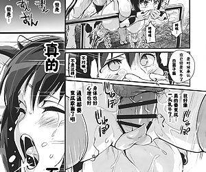 Hinako Ikusei Nisshi Hinako Ga Nyuugyuu Ni Naru Made - part 2