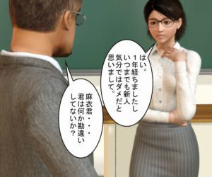 Art and Comics Collection Part-7 - part 15