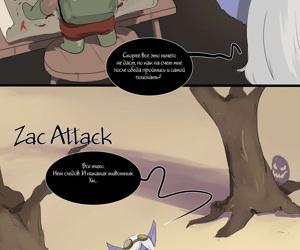 Zac Attack