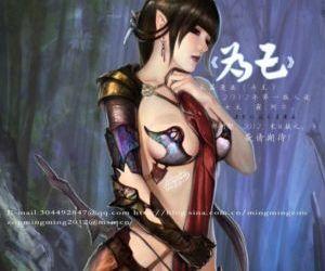 [Artist]mingmingzou - part 6