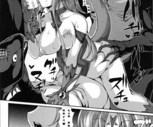Aiyoku Gensou no Kai -Cthulhu Pregnant- Ch. 1-2 - part 2