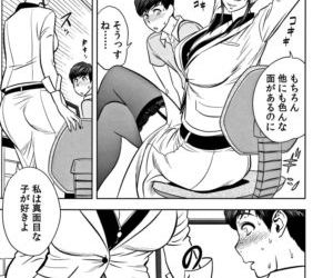 Gal Ane Shachou to Harem Office ~SEX wa Gyoumu ni Fukumimasu ka?~ - part 3