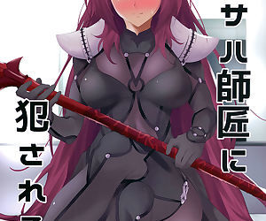 Scathach-shishou ni Okasareru Hon