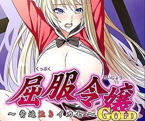 Kuppuku Reijou GOLD ~Kyouhaku Naki Ikase~ Ch. 1