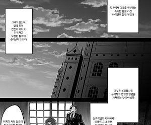 Tasogare no Shou Elf 4 - 황혼의 창엘프4 - part 3