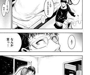 Etsuraku Creampie - part 5