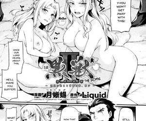 Kuroinu II ~Inyoku ni Somaru Haitoku no Miyako- Futatabi~ THE COMIC - Kuroinu II ~Corrupted Town Stained With Lust~..