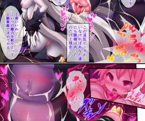 オーガズムユニットEX-魔法戦士あかり - part 5