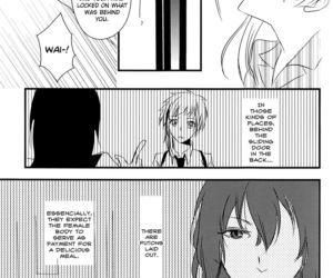 Tsuioku no Souretsu english biribiri - part 2