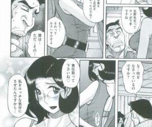 Nympho Maman Boshi Soukan - Mama no Shikyuu wa Boku no Mono - part 17