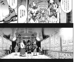 Raikou Shinki Igis Magia -PANDRA saga 3rd ignition- - part 5