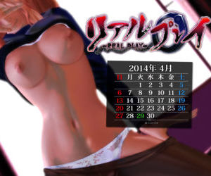 WALLPAPER CALENDAR 2014 - - part 19