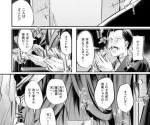 Comic kairakuten beest 2017-12 - Onderdeel 2