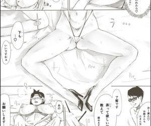 Miho Rei - Onderdeel 29