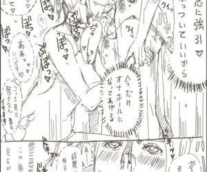 Miho Rei - Onderdeel 25