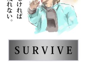 Miho Rei - part 18