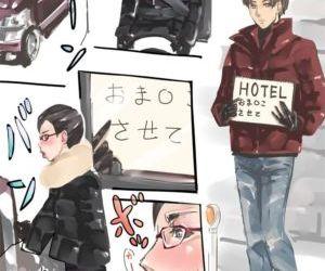 Miho Rei - Onderdeel 17