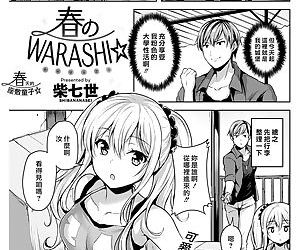 Haru no WARASHI -..