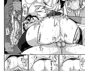 Inma no Mikata! - 음마의..