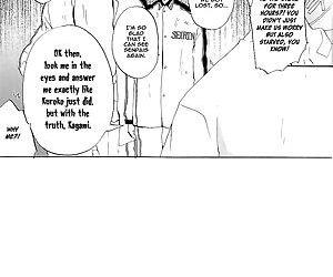Ohoshi-sama ga Mite Imasu - The..