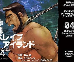 Okinawa Slave Island 04