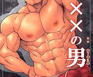 XXX no Otoko 1