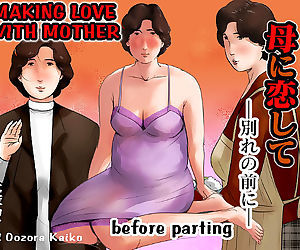 Haha ni Koishite ~Wakare no Mae ni~ - Making Love with Mother ~Before Parting~
