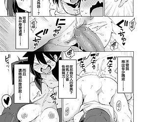 Karigogo ~Nikuyoku Shoujo~ 1-4 -..