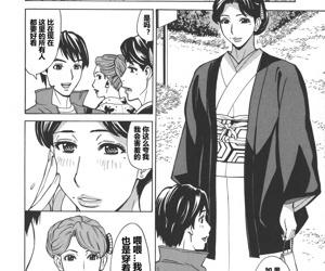 Hitozuma Koi Hanabi ~ Hajimete no..