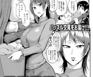 Black × Wife Exchange Female..