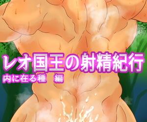 Kuroneko to Taijutei Tamineko Leo Kokuou no Shasei Kikou-nai ni aru tane-hen Warzard Digital