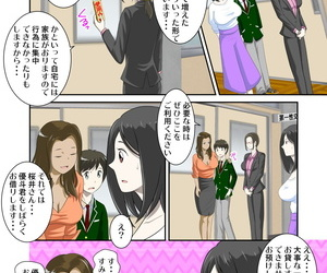 WXY COMICS Toaru Jijou kara SEX Suru Hame ni Nari- Hontou ni Hamechatta Toaru Oyako no Ohanashi 4 - part 3